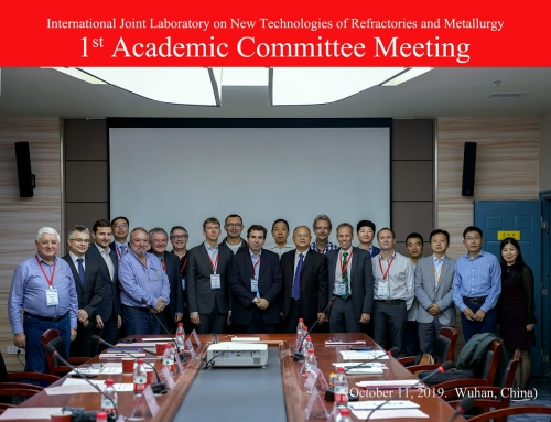 Visit to Wuhan University of Science and Technology